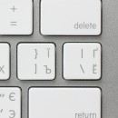 Расширенная проводная клавиатура Apple Wired Keyboard + Numeric Keypad (Раскладка - US, гравировка - RU / UA) — фото 5