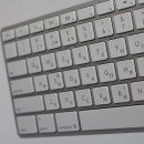 Расширенная проводная клавиатура Apple Wired Keyboard + Numeric Keypad (Раскладка - US, гравировка - RU / UA) — фото 10